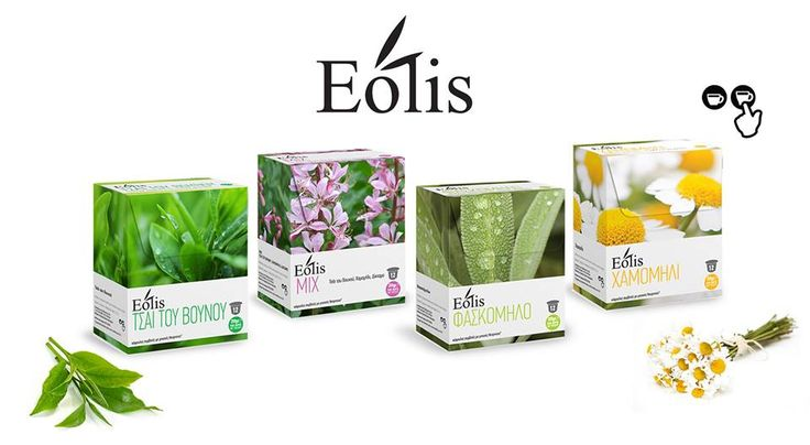 eolis.herbal: Sage, Chamomile, Mountain Tea or a mix in capsule.
