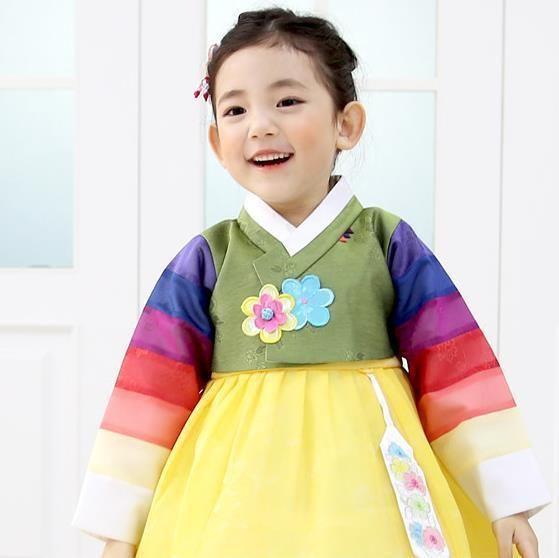 Hanbok Girl Dress Korean traditional Korea Baby birthday Party Rainbow Yellow…