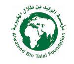 Mniej znane źródła dotacji: granty od saudyjskiej Alwaleed Bin Talal Foundations Organizacja non-profit o skali międzynarodowej, zajmująca się wspieraniem programów walki z ubóstwem, pomocą ofiarom katastrof, dialogiem międzycywilizacyjnym i religijnym oraz kwestią aktywizacji kobiet.