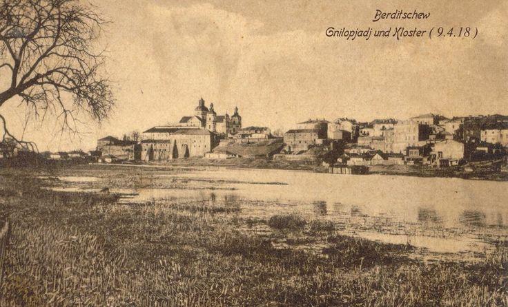 Дворцы и Крепости - Крепость - монастырь Босых Кармелитов в Бердичеве (часть 1)