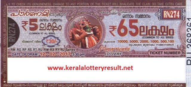 12.03.2017 POURNAMI LOTTERY RN 278 RESULTS | Kerala Lottery Result