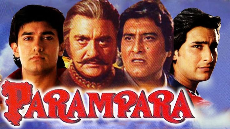 Free Parampara (1993) Full Hindi Movie | Raveena Tandon, Vinod Khanna, Aamir Khan, Saif Ali Khan Watch Online watch on  https://free123movies.net/free-parampara-1993-full-hindi-movie-raveena-tandon-vinod-khanna-aamir-khan-saif-ali-khan-watch-online/