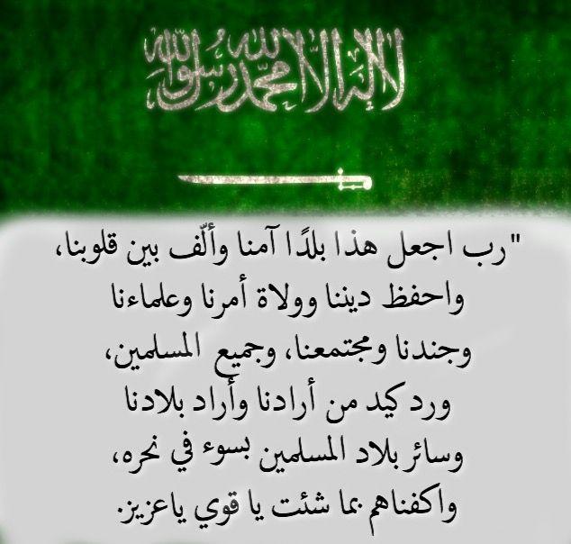 Pin By أدعية وأذكار On الدعاء Arabic Calligraphy Calligraphy
