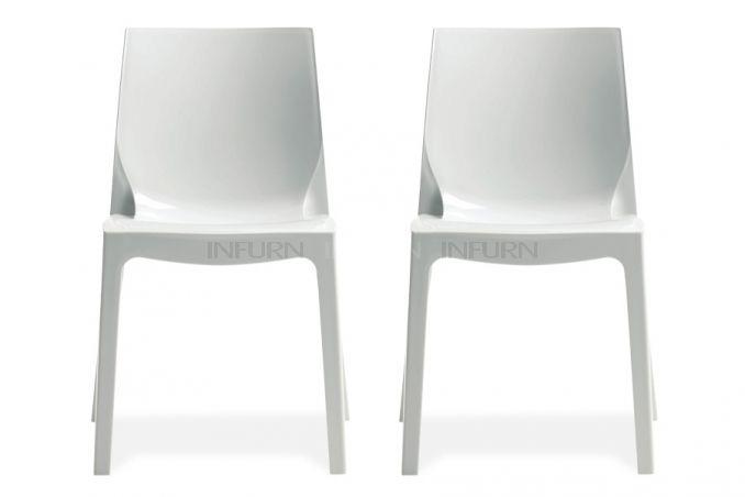 Cosmo stol Set om 2 SEK 1329 för balkong