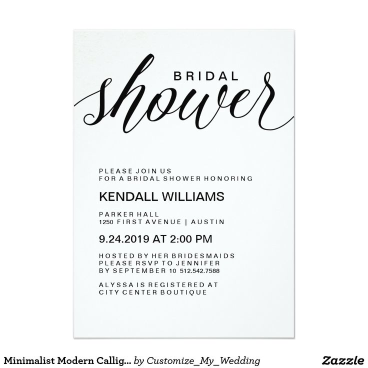 Minimalist Modern Calligraphy Black and White Bridal Shower Invitation