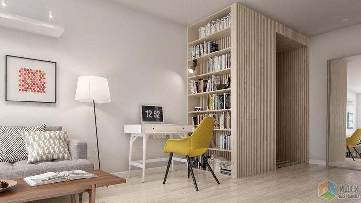 Интерьер в скандинавском стиле, светлая квартира фото, книжные полки в интерьере