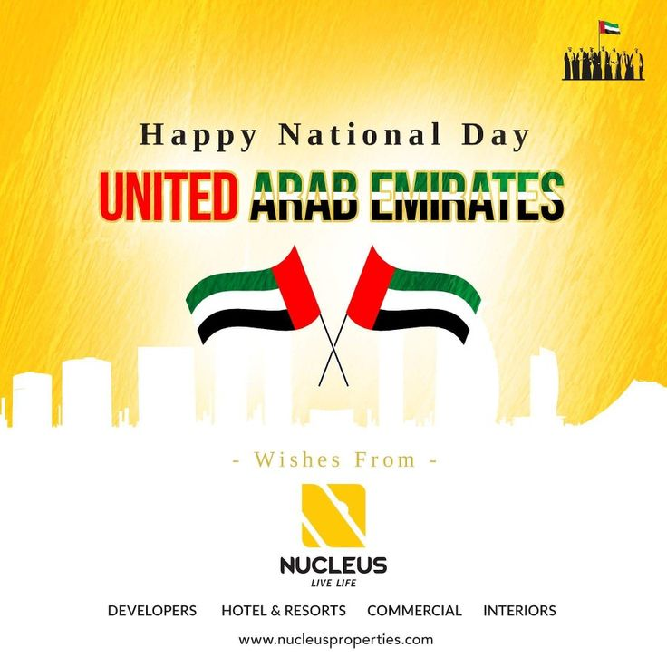 Happy 46th National Day UAE from all of us at Nucleus Premium Properties.   #UAENationalDay #UAE #Kerala #Kochi #India  #Architecture #Home #Construction #City #Elegance #Environment #Elegant #Building #Beauty #Beautiful #Exquisite #Interior #Design #Comfort #Luxury #Life #Gorgeous #Style #LifeStyle #RealEstate #Nature #View #Atmosphere #Apartment #Villa