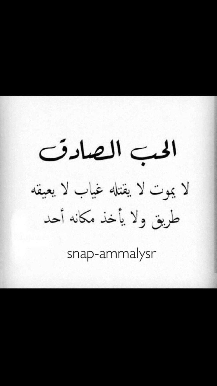 Pin By N On اقتباسات Arabic Calligraphy Calligraphy