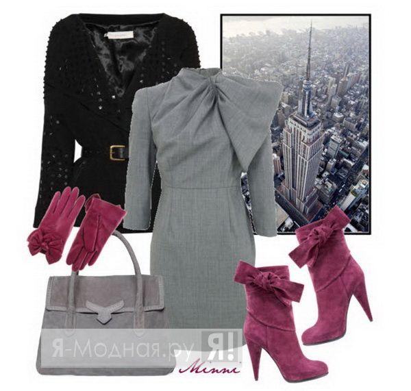 Офисная мода 2012 года для женщин
