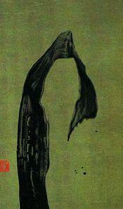 Fabienne Verdier The blade of grass