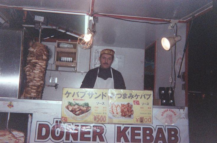 Tokyo Kebab d'Agneau Mystique  (Disposable Camera) #disposablecamera #tokyo #kebab #cycomind