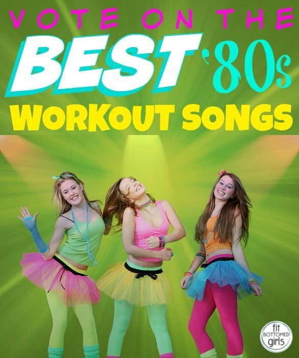 What's the number 1, all-time best workout song of the 1980s? We're asking you! Vote on your favorite Eighties workout tunes here to kick off what's going to be an awesomely epic music showdown.