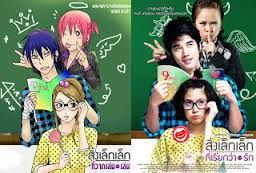 First Love so funny cartoon ^-^