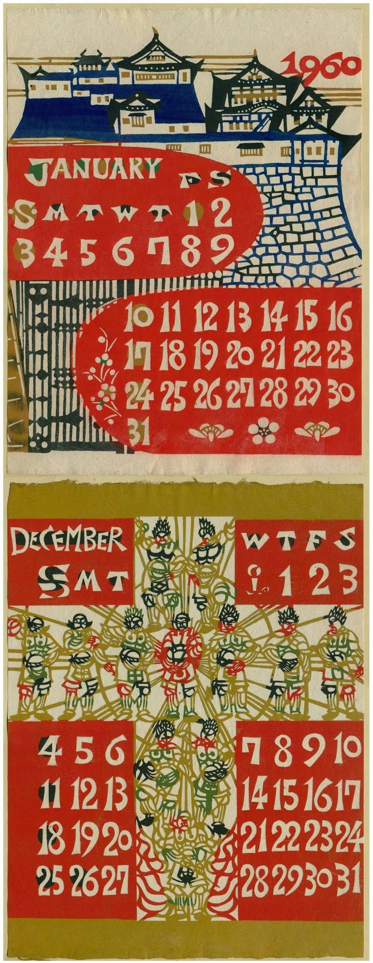 1960 calendar - Keisuke Serizawa (芹沢 銈介 Serizawa Keisuke?, May 13, 1895 - April…