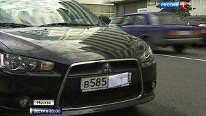Машины, мотоциклы и даже повозки вскоре получат в России новые номера (видео)