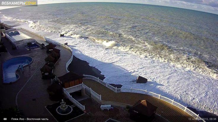 Веб камеры Сочи - Webcams Sochi   Погода в Сочи   Достопримечательности Сочи   Обстановка на дорогах Сочи: 88.Пляж Лоо - Восточная часть