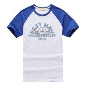 オリジナルtシャツ デザイン 半袖 メンズ ラグラン 英字  - Ink CMYK