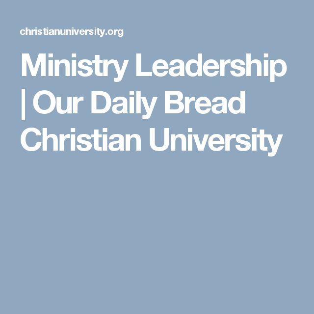 Ministry Leadership | Our Daily Bread Christian University