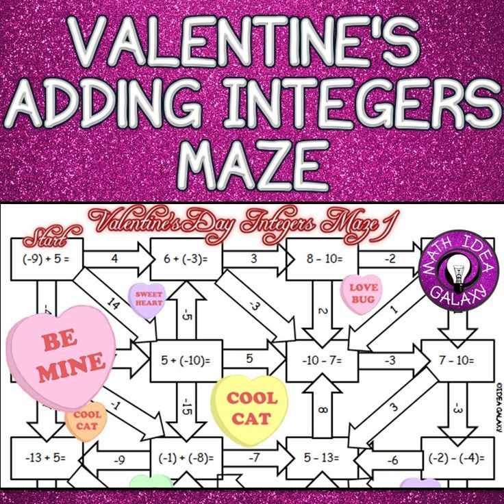 Use these mazes for a fun, no prep way to practice adding and subtracting integers. My students love the Valentine's theme on this resource!