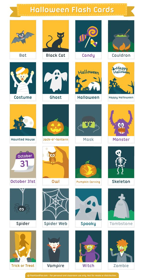 Free printable Halloween flash cards. Download them in PDF format at http://flashcardfox.com/download/halloween-flash-cards/
