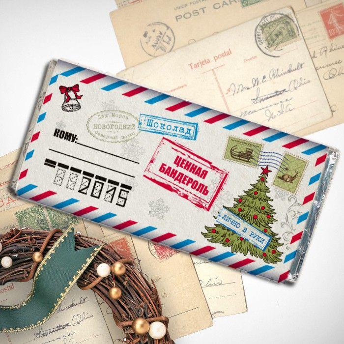 шоколадные подарки на новый год своими руками: 26 тыс изображений найдено в Яндекс.Картинках