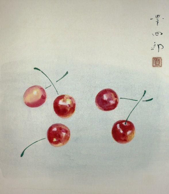 Fukuda Toyoshiro 福田豊四郎 (1904-1970).