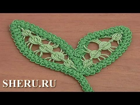 Needle Leaf Romanian Point Lace Урок 75 Листик вышитый в технике румынс...