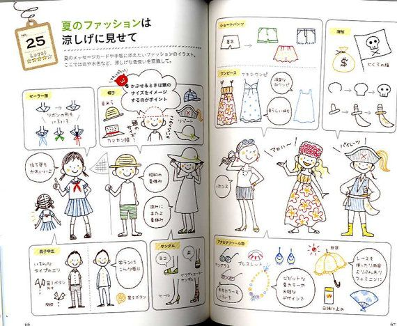 Petit Cute Seasonal Ballpoint Pen Illustration Book by pomadour24