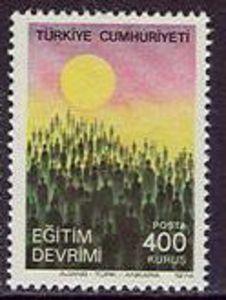 1974, Ataturk reforms