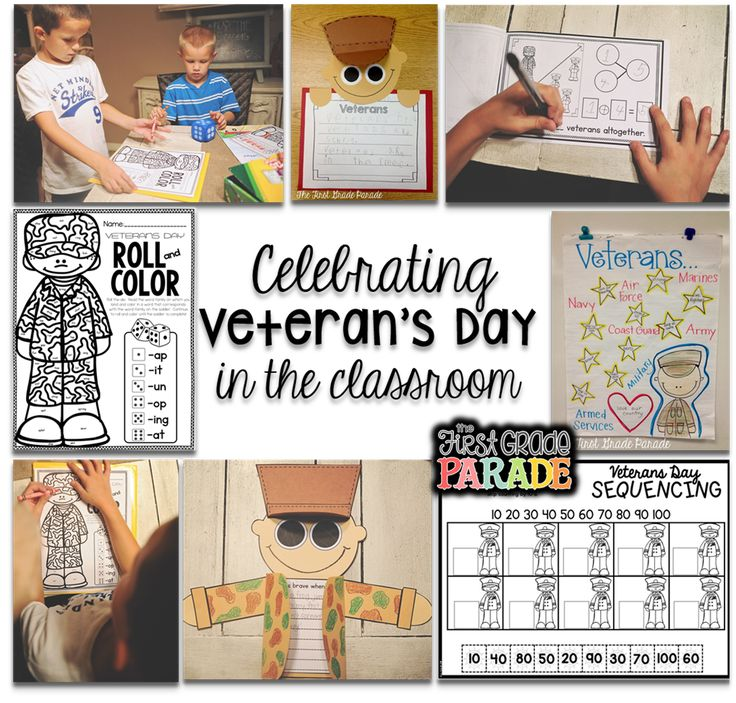 Celebrating Veteran's Day (with Freebies!!!)
