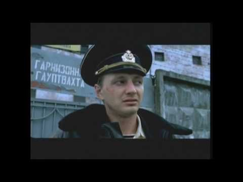 "Любэ ""Там за туманами""--the movie and the song are devoted to the Russian seamen"