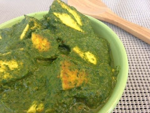 Saag Tofu Curry Recipe