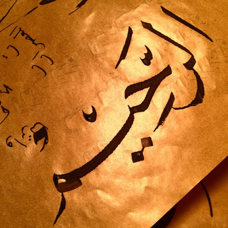 Images about arabic calligraphy on pinterest