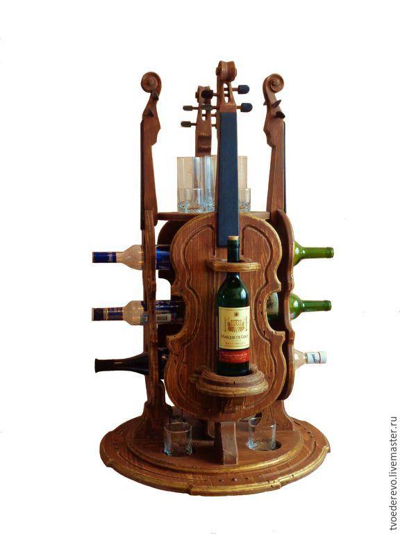 Купить мини бар скрипка - мини бар, подарок мужчине, подставка для бутылок, бар