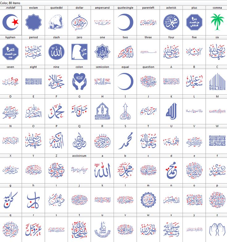 Download font islamic color ttf otf 80 icons Download
