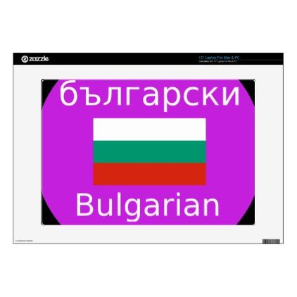 """#Bulgarian Flag And Language Design Decal For 15"""" Laptop - #country gifts style diy gift ideas"""