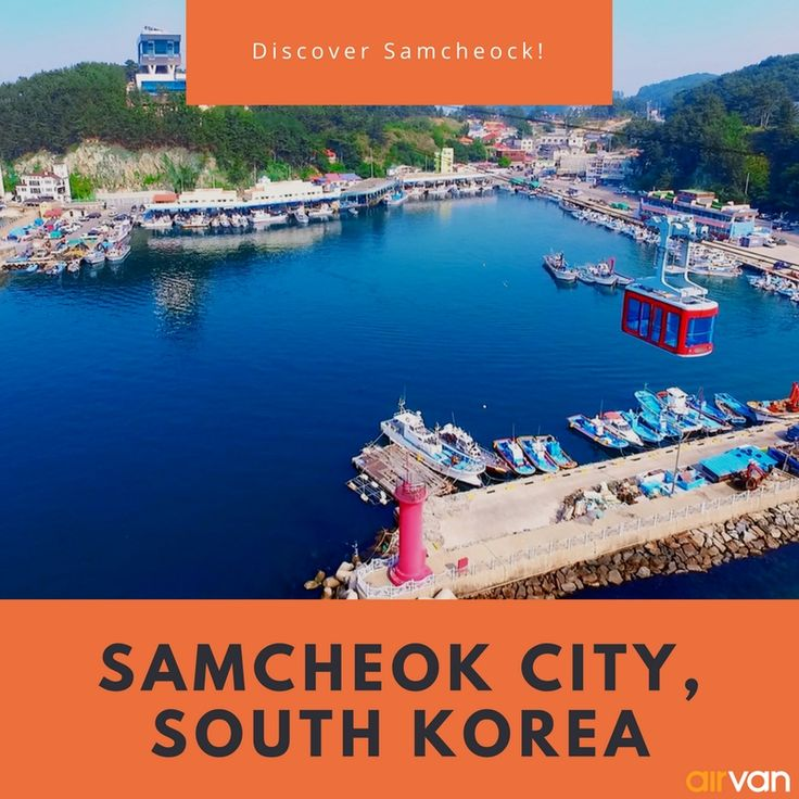 Discover Samcheok City, Gangwon Province, a hidden gem of South Korea!