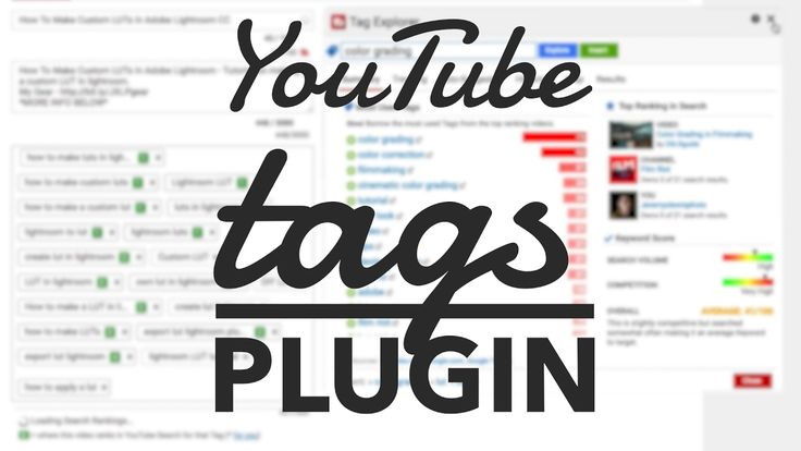 How To Tag Youtube Videos Tutorial