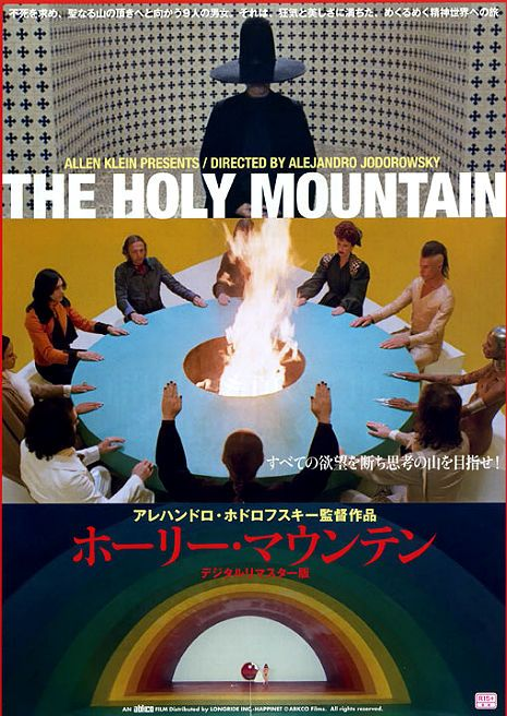 Alejandro Jodorowky's 'The Holy Mountain'