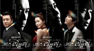 Ver online los 16 capítulos del drama romantico coreana Miss Ripley realizado por la cadena de Tv coreana MBC en el 2011.