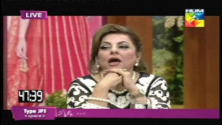 Jago Pakistan Jago HUM TV Morning Show 10 November 2016 - WATCH VIDEO here -> http://makeextramoneyonline.org/jago-pakistan-jago-hum-tv-morning-show-10-november-2016/ -    Watch Online Jago Pakistan Jago HUM TV Morning Show 10 November 2016 at best high and HD quality live streaming . Host: Sanam Jung Watch online our official channels: www.facebook.com/JagoPakistanJago www.youtube.com/HUMTVJPJ