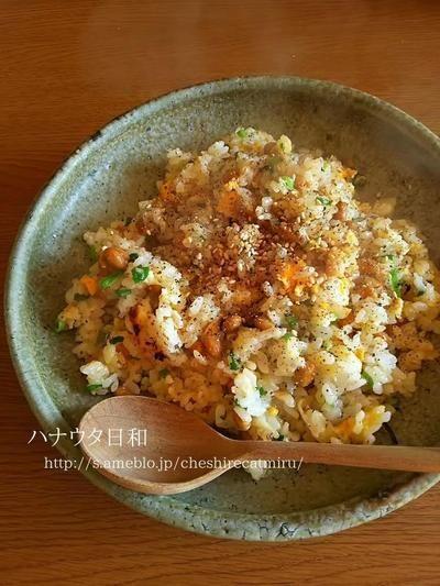 納豆チャーハン by miruさん   レシピブログ - 料理ブログのレシピ満載!
