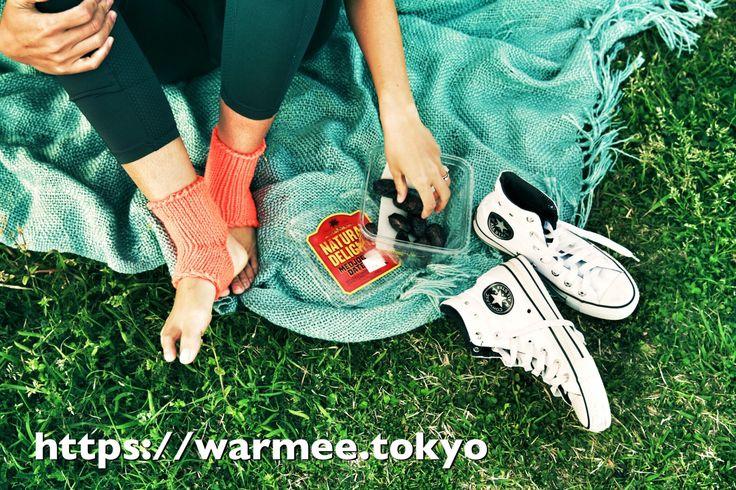 https://warmee.tokyo  #warmee #alohawarmee#tokyo #hietori #自然に温まる身体 #温める#冷え対策 #aloha #surf#冷え症 #ひえとり #女性の身体 #smile#knitstagram#knit#アンクルウォーマー #ヨガソックス#anklewarmers#yogasocks#love #東京#日本