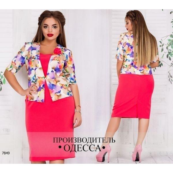 Деловое платье женское имитация костюма с цветочным верхом коралл+сиреневые цветы