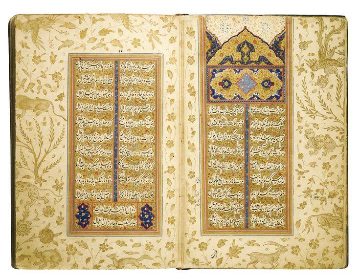 An imperial copy of Hafiz's Diwan, signed by 'Inayatullah Shirazi, Persia, Safavid, dated 977 AH/1569 AD