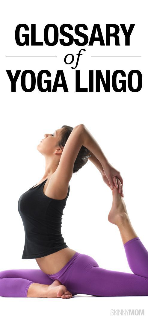Your Ultimate Guide to Yoga Lingo