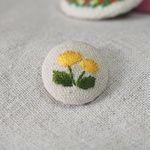 小さな刺繍ブローチ(綿麻) たんぽぽ