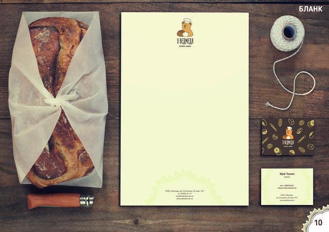 """Baker's shop branding by Svetlana Gulay, """"Garphic design"""" course student in European Design School, Kiev, Ukraine. Разработка фирменного стиля для булочной, автор - Светлана Гулай, выпускница курса """"Графический дизайн - Интенсив"""" в Европейской Школе Дизайна. #graphicdesign #branding #bakery #cute"""