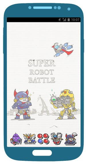 SUPER ROBOT BATTLE