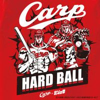 """Fist Of The North Star"" Leads Trade Blood For Hiroshima Toyo Carp Red In Baseball Promotion                           Japans's Nippon Professional Baseball opens its season on March 31st, and to prepare, the Central League's Hiroshima To... Check more at http://animelover.pw/fist-of-the-north-star-leads-trade-blood-for-hiroshima-toyo-carp-red-in-baseball-promotion/"